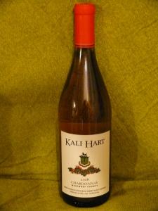 Kali Hart
